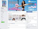 女優の松本莉緒も登場!ヨガを愛する人向け無料イベントが開催決定