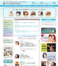 クロスフィットトレーナーのAYAも登場!「癒しフェア2018 in TOKYO」