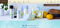 「VECUA Honey」より冷感コスメ&ボディケアアイテム限定発売