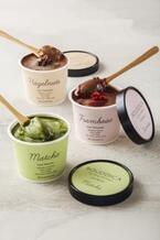 アイス好きのダイエッター集まれ!完全無添加な「生はちみつアイス」