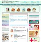 叶姉妹もトークショーに登場!大阪で開催される「癒しフェア」