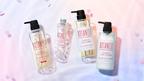 「BOTANIST」より春の香りをまとうスプリングシリーズ発売
