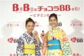 女優・永作博美さん&新木優子さんが登場「チョコラBB® ビタミンB₂啓発・夏祭り PRイベント」