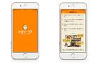 これからの食事管理は「写真を撮る」だけ!無料アプリ「カロリーママ」が大幅アップデート