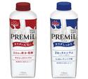 森永乳業の低脂肪ミルク「PREMiL」から新たなタイプが登場