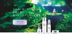 「万田酵素」より発酵技術の粋を集めた「エムフォルテ」誕生