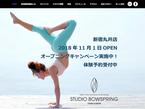 """アメリカ発、話題の""""シュリダイヴァヨガ""""専門スタジオが新宿マルイにオープン"""