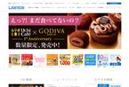 ローソン×カゴメ、高リコピントマトのメニュー10種を新発売