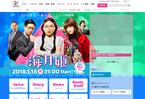 新月9ドラマ「海月姫」、瀬戸康史の体当たり女装に絶賛の声