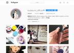 倖田來未、Instagramでセルフメイクを大公開