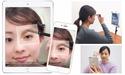 なりたい顔をお手本に 写真を見本にできるミラーアプリリリース
