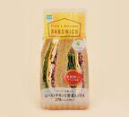食物繊維2倍!スーパー大麦を使ったヘルシーサンドがファミリーマートに登場