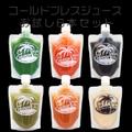 楽天市場でコールドプレスジュースを販売 shonan smoothie&juice