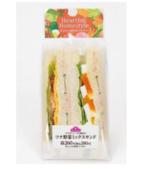 味も栄養も彩りも完璧!ミニストップがサンドイッチで新たな試み