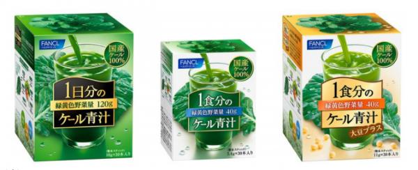 のどごしスッキリ!新製法で飲みやすい青汁にリニューアル