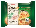 糖質50%オフ!罪悪感なしのチーズピッツァがおいしそう!