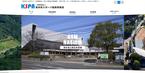 内臓脂肪のビフォーアフターを「健康ダイエット教室」熊本