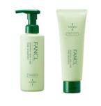 頭皮と髪を乾燥から守る乾燥敏感肌用シャンプー・トリートメント