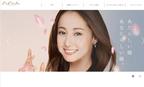 韓国旅行当てよう!カラーコンタクト「エバーカラー」キャンペーン実施