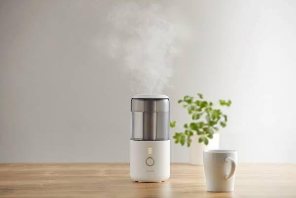 まるでシルクの霧!オシャレで有能な「コンパクト加湿器」誕生