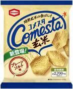 食物繊維たっぷりのヘルシースナック!焙煎玄米が香る「コメスタ玄米」新登場