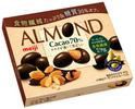 明治、糖質オフのアーモンドチョコレートを新発売!