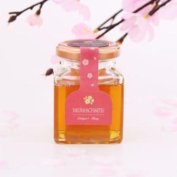 """内側から美を追求する""""プロポリス""""と""""ローヤルゼリー""""に「桜」がプラス!"""