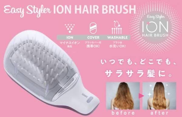 梅雨の湿気に負けないサラサラ髪を作る!韓国で大ヒットのヘアブラシが日本初上陸