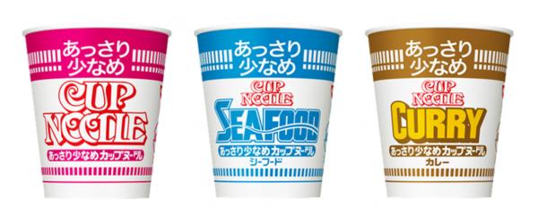 日清食品、内容量8割の「あっさり少なめカップヌードル」シリーズを発売