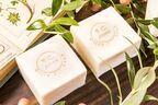 100パーセントバージンオイルだけで作った石鹸が日本に登場!
