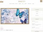 HACCIより夏の日差しに負けない肌を作るサマーコフレ発売