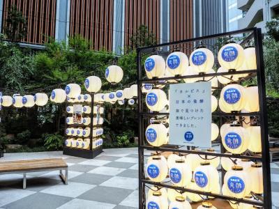 発酵食品とのコラボドリンクや味噌作り体験も!『カルピス®+発酵BLEND@東京日本橋』開催中