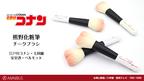 『名探偵コナン』の熊野筆チークブラシ&メイクポーチが登場!