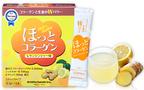 体を中から温める!「ほっとコラーゲン レモンジンジャー味」発売