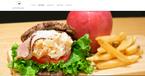 【期間限定】the 3rd Burgerのローカーボバーガー&美容スムージー