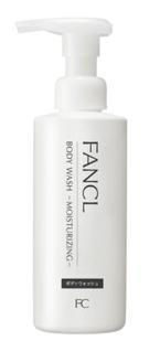 肌の潤いキープ!FANCLのボディウォッシュがリニューアル発売