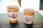 話題のダイエットドリンク「バターコーヒー」専門店が池袋にオープン