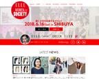 モデルのSHIHOも登場!働く女性を応援するスペシャルイベントが渋谷で開催
