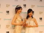 第9代美魔女グランプリは、47歳のスレンダー主婦が受賞