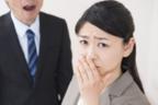 歯周病口臭再現キットで「あの」ニオイを体験!歯周病を解決する無料セミナー開催