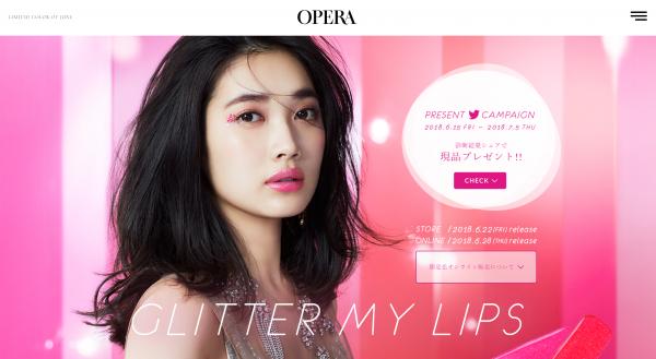 オペラ、「透けるラメ色ティント」2色を限定発売