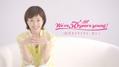 沢口靖子さんの美しさの秘訣とは?「50の恵」新CM&Webムービー公開中