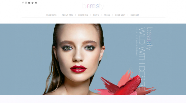 NY発「rms beauty」のリップメイクで今年の旬顔に!