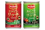 デルモンテのリコピン&野菜たっぷり飲料に、飲みきりサイズ缶が登場!