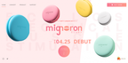 スマホアプリで操作するマカロンみたいなEMS「ミニョロン」新発売