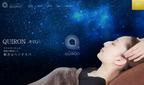プラネタリウム空間で熟眠ヘッドスパ「QUIRON」渋谷にOPEN