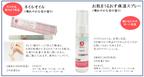 東京駅グランスタ店限定・晴れやかな空の香り!「まかないこすめ」ネイルオイル発売