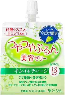 美容・健康成分配合のゼリー飲料「綺麗のススメ」に新商品が仲間入り