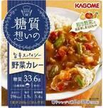 電子レンジでお手軽!ロカボ対応の野菜カレー、新発売