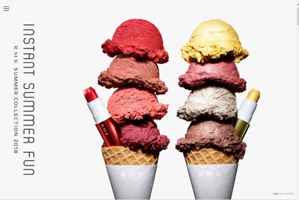 RMKから夏を感じる新作登場!まるでアイスクリーム?!2018夏コレ数量限定!